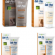 Suncare und Anti-Cellulite-Produkte billig-2