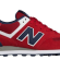 Stock New Balance, collection 2015-2